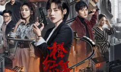 陈伟霆马思纯领衔 《橙红年代》打响正义之战