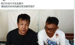 武打女星杨盼盼在片场拍摄时发生火灾被烧伤面部送医!