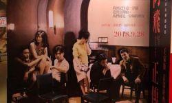 《阿飞正传》重映引粉丝热情期待 为重温经典连夜抢票
