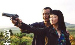 贾樟柯《江湖儿女》将在家乡山西省提前16小时上映!