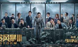 《反贪风暴3》上映五天力压同档片,蝉联单日票房冠军