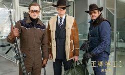 《王牌特工3》北美定档明年11月8日
