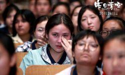 电影《昨日青空》首次00后观影受追捧 看哭离乡学子