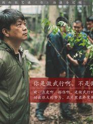"""《張藝謀和他的""""影""""》發""""影子""""海報曝幕后工匠精神"""