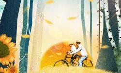 儿童片《向阳的日子》定档10.19 展现温馨特殊父子情