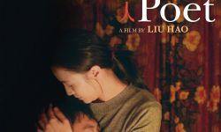 《诗人》发布东京电影节版预告上演如诗般的绝美生死恋