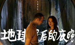 金马奖提名公布张艺谋《影》领跑 孙俪赵涛争夺影后