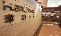 华谊兄弟回应偷逃税款质疑:与演员签署合同均合法合规