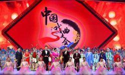大展戏曲底蕴!《2018中国戏曲大会》总决赛今晚开播