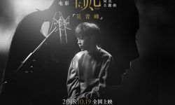 《宝贝儿》发同名主题曲MV 吴青峰倾情献唱诠释生命!