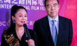 第五届丝路电影节开幕 陈凯歌陈红亮相