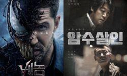 《毒液》连续7天夺得韩国票房冠军 总人数近300万