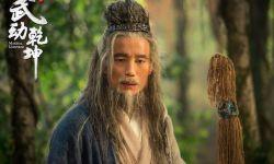 《武动乾坤》第二季开播 延续励志主题 一路升级打怪