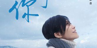 俞飞鸿电影《在乎你》曝场景概念图