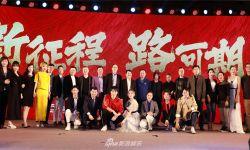聚焦鹿港文化新片秋季发布会 20部影视新作全新公布