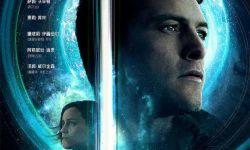 《超能泰坦》上映曝光海报 星际大战即将开启