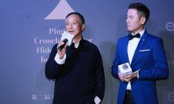 众星助阵第二届平遥国际影展开幕 杜琪峯获特殊荣誉