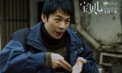 演员李鸿其两部新片入围平遥影展受关注