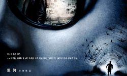 《黑暗迷宫》定档11.1 聂远深陷多重隧道死循环