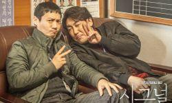 《信号》韩国导演或将执导韩版《实习生》