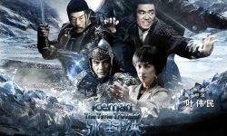 《冰封侠:时空行者》提档11月2日 冰封侠提前开战