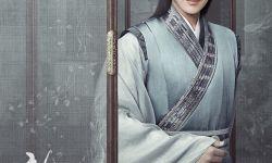 《新白娘子传奇》人物官宣 冯建宇尽显潇洒少年郎气质