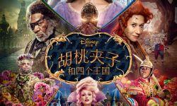 迪士尼宣布真人版《胡桃夹子》内地定档11.2 中美同映