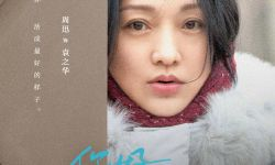 巖井俊二《你好,之華》卡司正式曝光 演繹中國版《情書》