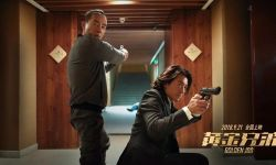 《无双》上映19天综合票房破10亿 香港电影成功突围