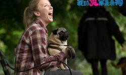 英伦喜剧《我的冤家是条狗》定档11.9 电影首款海报曝光