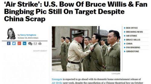 外媒曝《大轰炸》仍会在美国发行