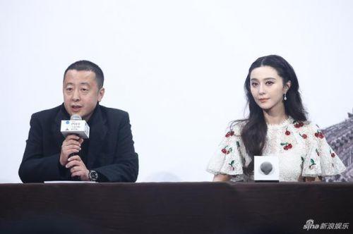 范冰冰去年曾出席第一届平遥国际电影展