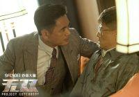 《无双》票房破十亿再曝隐藏彩蛋 画家设局引王耀庆自动上门领盒饭