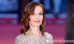 法国女演员伊莎贝尔·于佩尔获罗马电影节终身成就奖