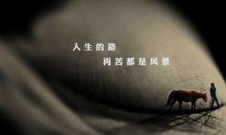"""《我在故宫修文物》团队新作再聚""""江湖""""  电影定档12.1曝预告"""