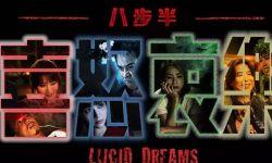 《八部半喜怒哀乐》香港首映 邓丽欣出镜