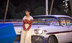电影《喜宝》海外杀青 四辆古董道具车引来格外关注