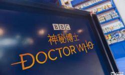 BBC剧集《神秘博士》亮相上海漫展 万种期待最新季归来