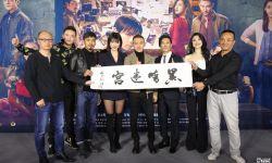 《黑暗迷宫》提档10.31万圣节上映 聂远