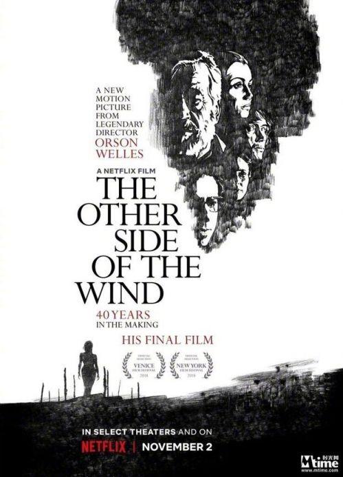 《风的另一边》海报