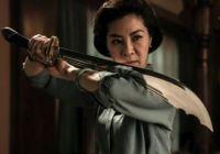 2018年美國電影市場交易展會香港影視座談會把脈電影產業