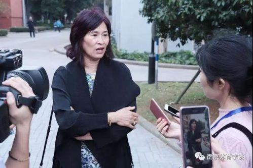 栾菊杰近日返回母校南京体育学院参加交流活动