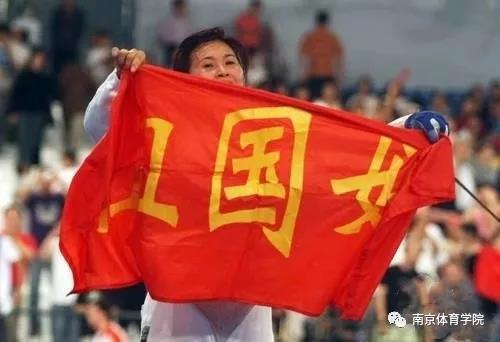 栾菊杰在2008年奥运会上向祖国问好