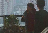 陸川新片《749局》在重慶低調開機 王俊凱加盟主演