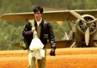 """王力宏:襪子破洞,全家最""""渣"""",演電影更是好爛。"""