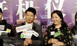 电影《那一夜,我给你开过车》开机仪式新闻发布会在京举行