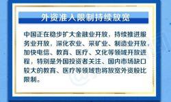 進一步深化改革擴大對外開放,習近平明確中國要干這些大事