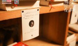 """只卖两本书却成为网红打卡圣地,本周神奇图书馆走进""""两本书店"""""""