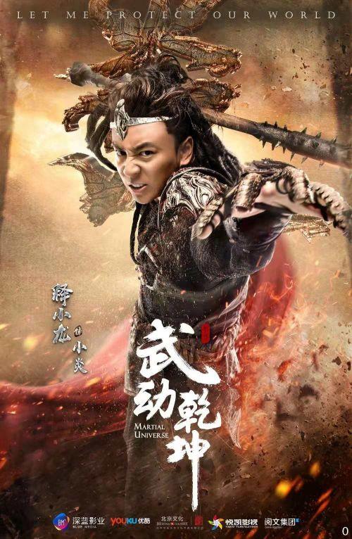《武动乾坤》第二季收官 释小龙武斗升级演技获赞
