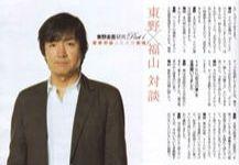 又一部东野圭吾的小说被搬上银幕!